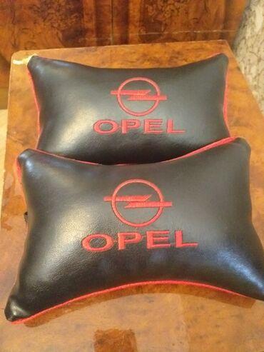 Avtomobil aksesuarları - Gəncə: Opel aksesuari sidenya ucun stok ucun