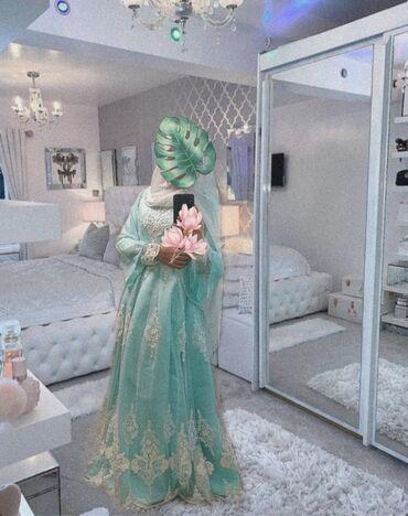 Личные вещи - Тынчтык: Мусульманское свадебное платье шикарное В нежном цвете Тиффани ) Есть