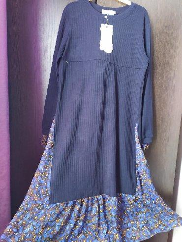 Платье для кормящих. НовоеРазмер подойдет. Куплено в магазине Стильный