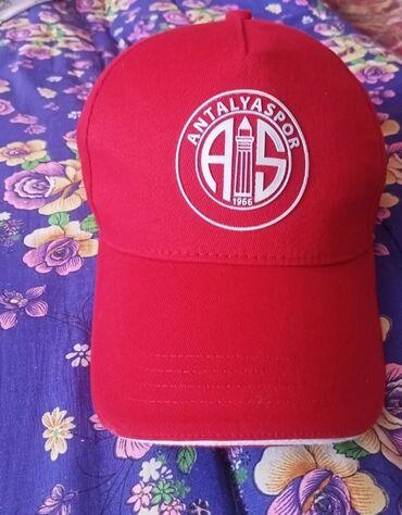 Личные вещи - Новопавловка: Красная регулируемая кепка с логотипом команды