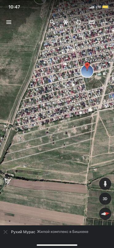 диски bmw 128 стиль r17 в Кыргызстан: Продам соток от собственника