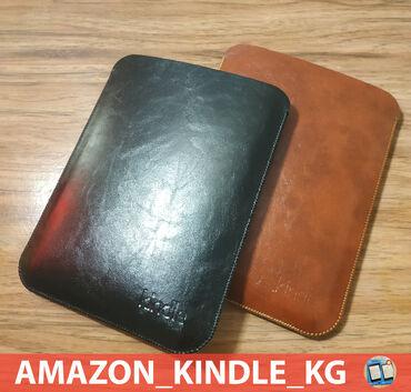 Стильный кожаный чехол-кармашек подходит на все модели Kindle с