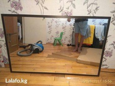 Продаю зеркало от комода польский новый в коробке, размер 120×75 в Лебединовка