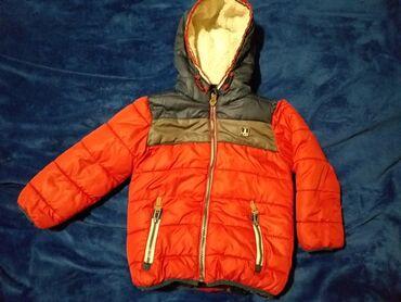 Zimska zenska jakna nepromociva - Srbija: Dečja zimska jakna Veličina 4
