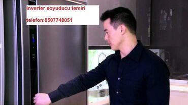 Texnikanın təmiri - Azərbaycan: Təmir | Soyuducular, dondurucu kameralar | Zəmanətlə, Evə gəlməklə