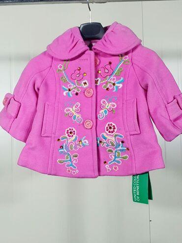 Детский сток одежды из Южной Кореи ОПТОМ!