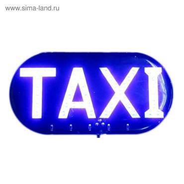 Taksi logolu isiq,zajiqalka yerine (alisqan) в Bakı