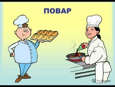 В кафе требуется повар. Старше 24 лет.с в Бишкек