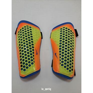 Бутсы - Бишкек: Футбольные защитные щитки от Nike