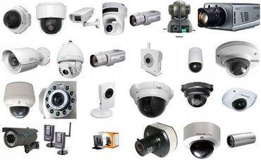5d video в Кыргызстан: Видеонаблюдение монтаж и наладка Видеонаблюдения под ключУстановка