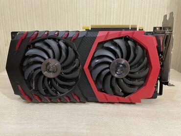 сколько стоит гироскутер в кыргызстане в Кыргызстан: Продаю видеокарту Geforce GTX 1060 6GB от MSI, коробки нету, стоит на