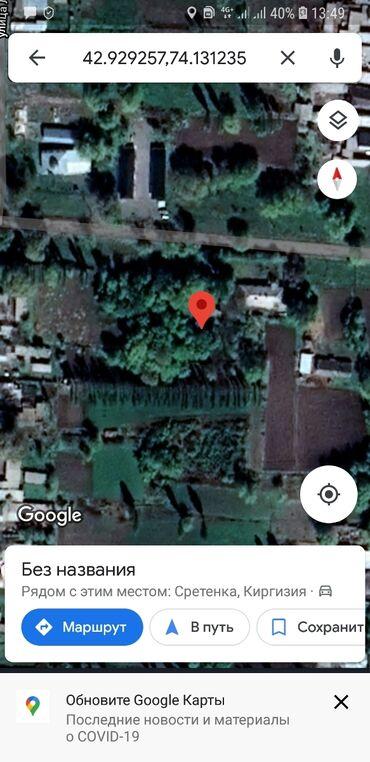редми 6 бу в Кыргызстан: Продам Дом 100 кв. м, 6 комнат