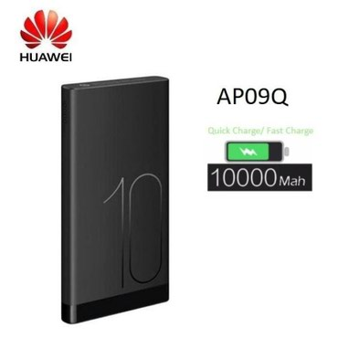 Huawei Powerbank 10000mah - Bakı