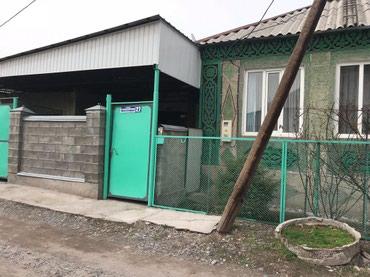Продаю большой дом, г. Карабалта,уч.15 в Кара-Балта