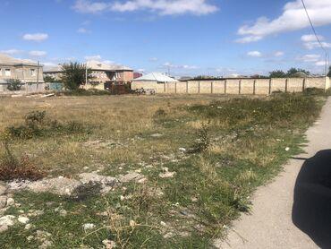 Недвижимость - Губа: Продам 20 соток Для бизнеса от собственника