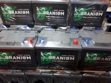 аккумуляторы для ибп 150 а ч в Кыргызстан: Аккумулятор 60А Акум Аккумуляторы Магазин Аккумуляторов Карламаркса