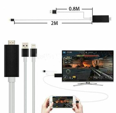 Bakı şəhərində Iphone telefonlarini televizora qoşan kabel mallarimiz yenidir digər