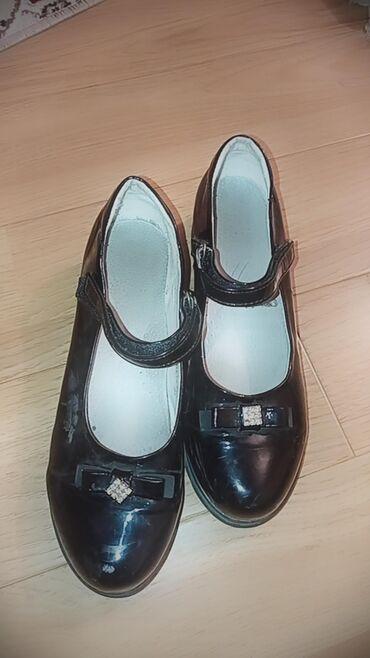 10537 объявлений: Чёрное туфли 38р.для подросток. Б/у сост. хорошее Синяя туфли 34р