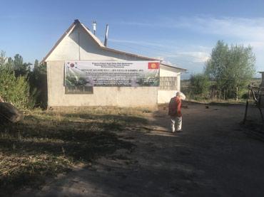Продажа соток Другое назначение от собственника в Чолпон-Ата
