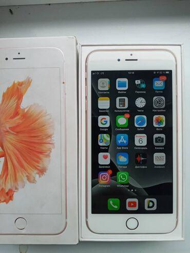 Б/У iPhone 6s Plus 64 ГБ Розовый