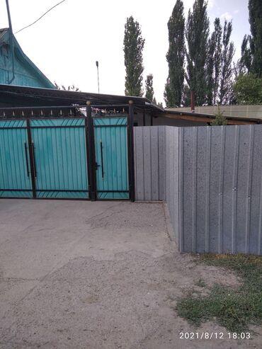 60 кв. м, 4 комнаты, Гараж, Парковка, Сарай
