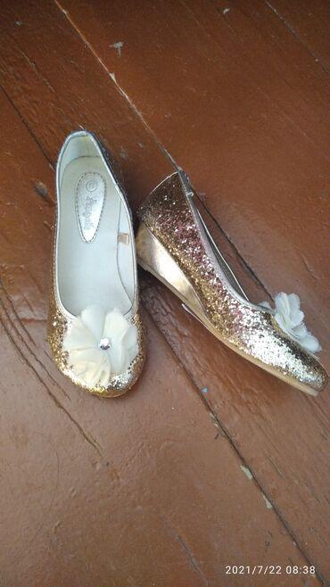 """Детский мир - Чолпон-Ата: Детская обувь """"Angel """"_monsoon. 29размер. Новый"""