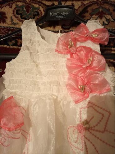 Детский мир - Орловка: Платье новое,отдам за 500,можно обмен,посмотрите еще в моем профиле