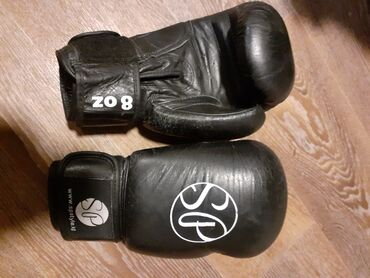 detskij velosiped univega dyno 160 в Кыргызстан: Продаю боксерские перчатки spstyle  Размер восмерка