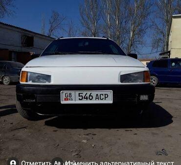 Volkswagen Passat 2 л. 1993 | 58856855 км