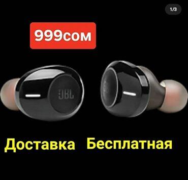беспроводные наушники bluetooth jbl в Кыргызстан: JBL Airdots mini:  безпроводные наушники  Маленький мини дизайн  Чисты