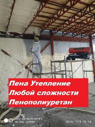 гараж из сендвич панелей в Кыргызстан: Утепление домов любой сложности утепление мансардов любой сложности ут