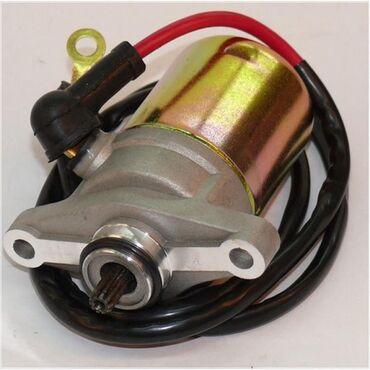 50-80 kubluq motorlar ucun starterJonway,Boston,Polo,Twister,Mondial