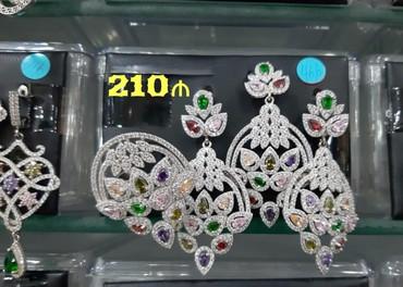 awa 210 - Azərbaycan: Gumus dest - 210 ₼