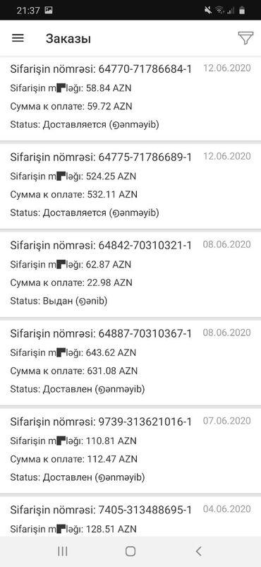 Личные вещи в Хачмаз: Kim ayda 200 500 cixb kart acmag isdeyr ve her 21 gunde bir