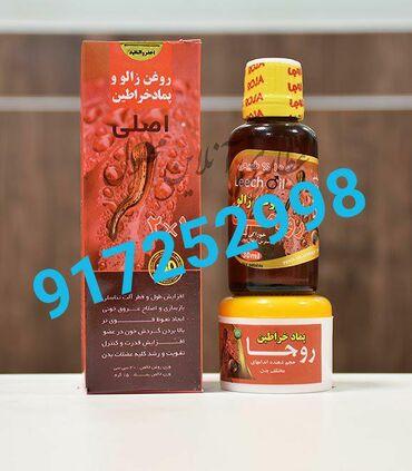 Натуральная масло Харотин для увеличения полового Члена и от