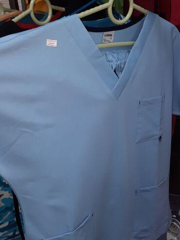 Медицинская одежда - Кыргызстан: Медицинская одежда и медицинские халаты, медицинские чепчики