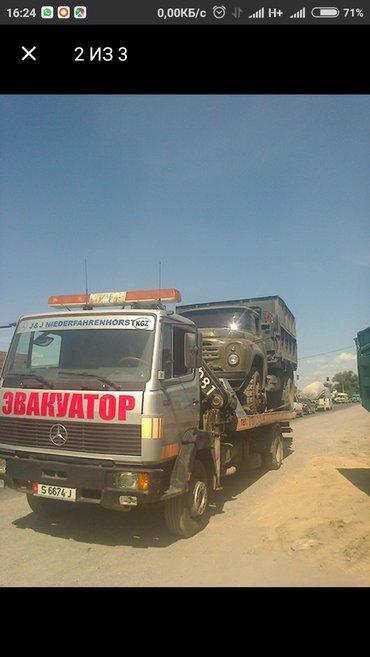 Эвакуатор в бишкеке  перевозка в Бишкек