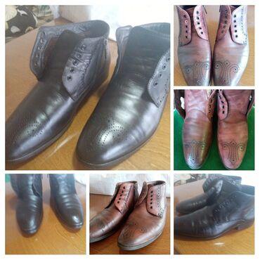 1005 объявлений: Ремонт, реставрация одежды | Обувь