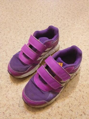 adidas ace в Кыргызстан: Продаю детские кожаные кроссовки Adidas, 29 размер