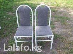 Делаю стулья на заказ в Бишкек