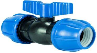 гель для душа морская лагуна в Кыргызстан: Кран КомпрессионныйВентиль шаровойКран шаровый компрессионный для ПНД