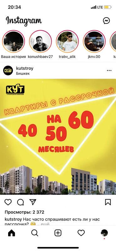 квартира в рассрочку без первоначального взноса in Кыргызстан   XIAOMI: 2 комнаты, 40 кв. м