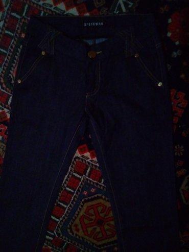 Bakı şəhərində Speedway jeans wear  for girls - size 26- şəkil 3