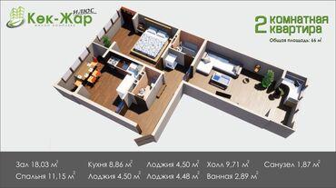 продажа однокомнатной квартиры в Кыргызстан: Продаётся 2х ком квартира, 66м2На 2 этажеДом сдан ПСО, есть те кто уже