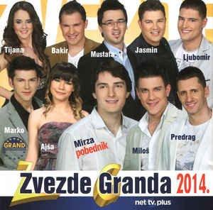 Cd zvezde granda 2014 - Belgrade