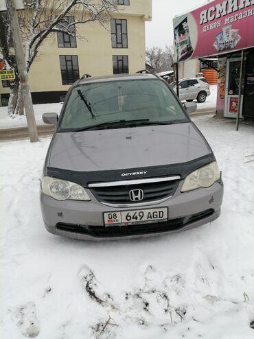Honda Odyssey 2.3 l. 2003