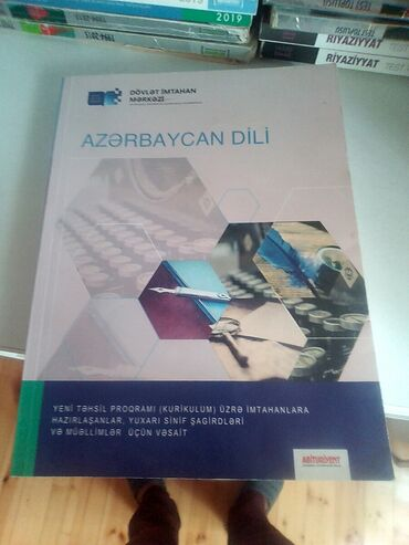 Azerbaycan dili. DİM