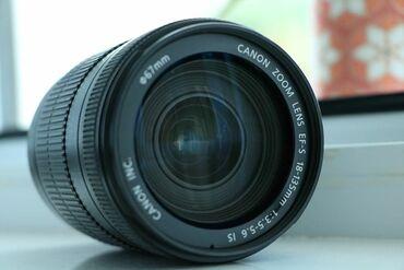 Obyektivlər və filtrləri - Azərbaycan: Canon ucun 18-135mm f/3.5-5.6 is lens satilir. Lens ideal