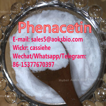 Phenacetin China Phenacetin Supplier Phenacetin