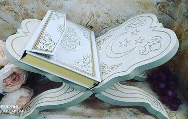 Коран в подарок подставка